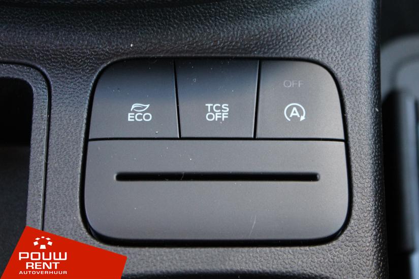 Ford Fiesta 1.1 Trend 5-deurs (nieuwste model)