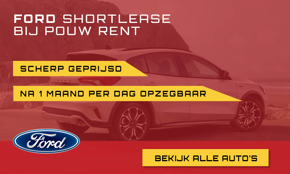 shortlease_ford