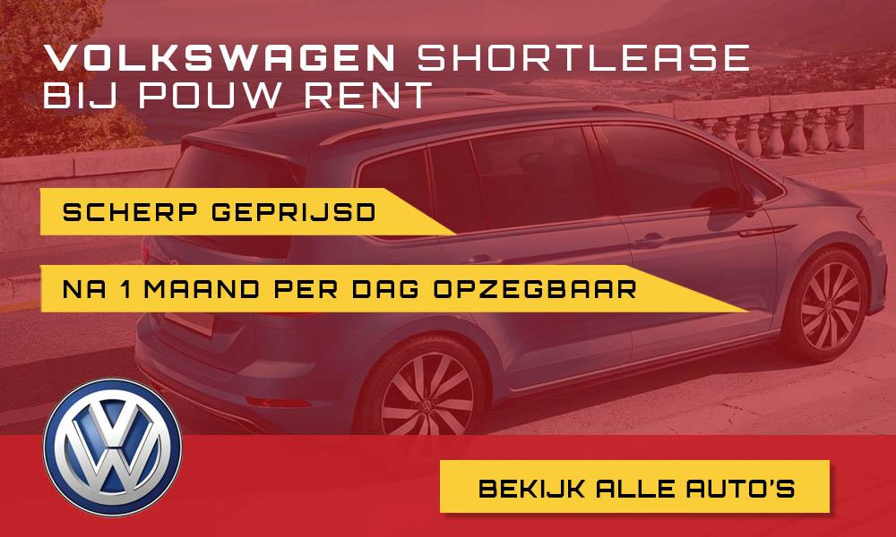 shortlease_volkswagen